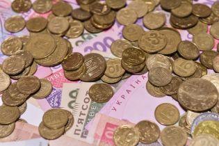 Які зарплати, пенсії та стипендії отримуватимуть українці. Прогнози на 2018 рік