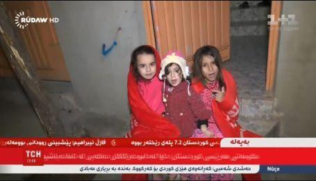Кількість жертв землетрусу на кордоні Іраку та Ірану вже зросла до понад 320 осіб