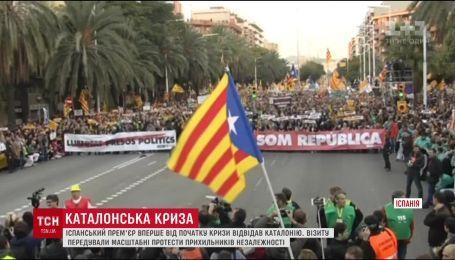 В Каталонии впервые приехал премьер-министр Испании