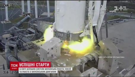 """Ракета-носій """"Вега"""" успішно стартувала з українським двигуном у Франції"""