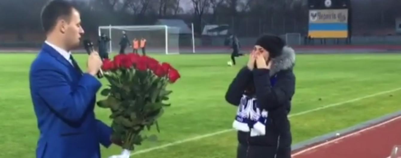 Підсолодив поразку. Фанат освідчився дівчині на матчі Першої ліги України