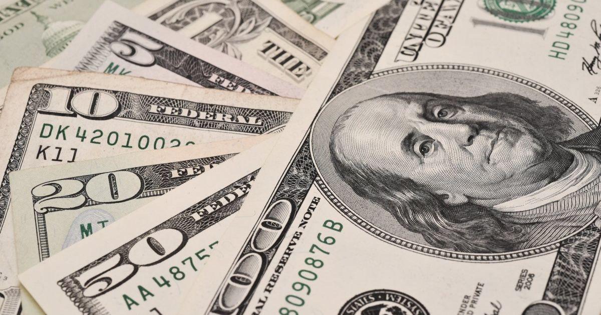 Долар ціна цена 1 копейки 2007