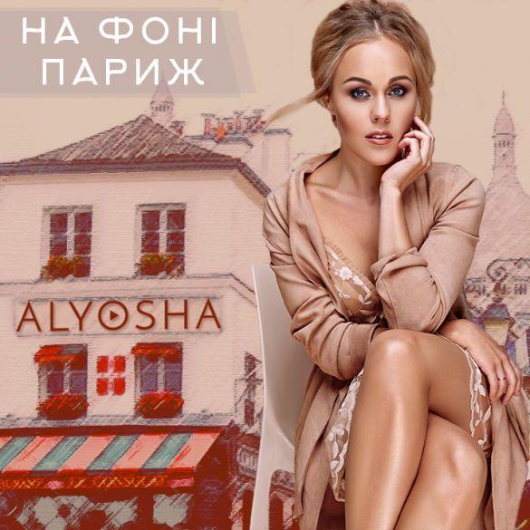 Alyosha_2