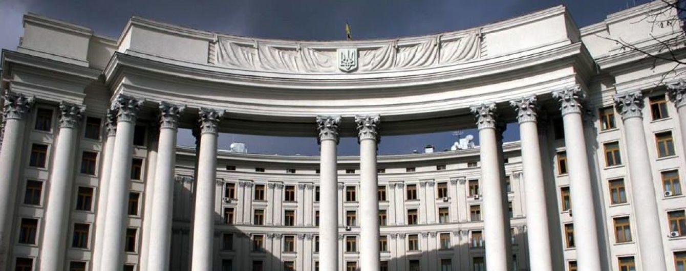 МИД о визите Путина: Крым и Севастополь остаются Украиной