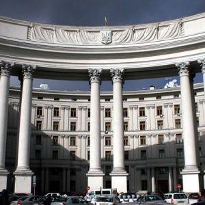 МИД направил срочную ноту РФ из-за недопуска омбудсмена к политзаключенным