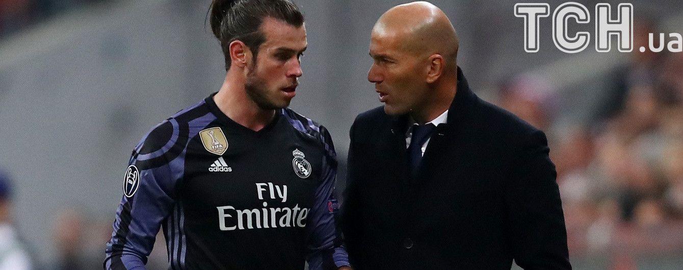 """""""Реал"""" зазнав втрати на матч-відповідь Ліги чемпіонів з """"Баварією"""""""