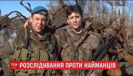 Сербам, которые воевали в Сирии или на Донбассе, грозит до 10 лет тюрьмы