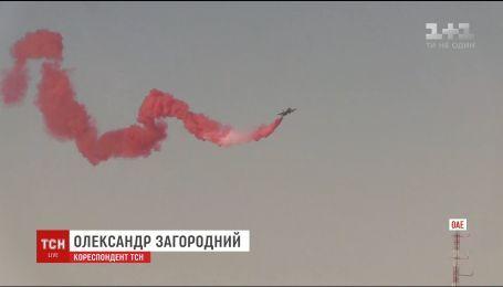 """Європейська ракета-носій """"Вега"""" успішно стартувала з українським двигуном"""