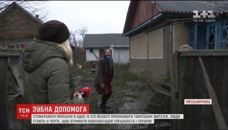Украина путешествует передвижной стоматкабинет, в котором специалисты бесплатно лечат зубы