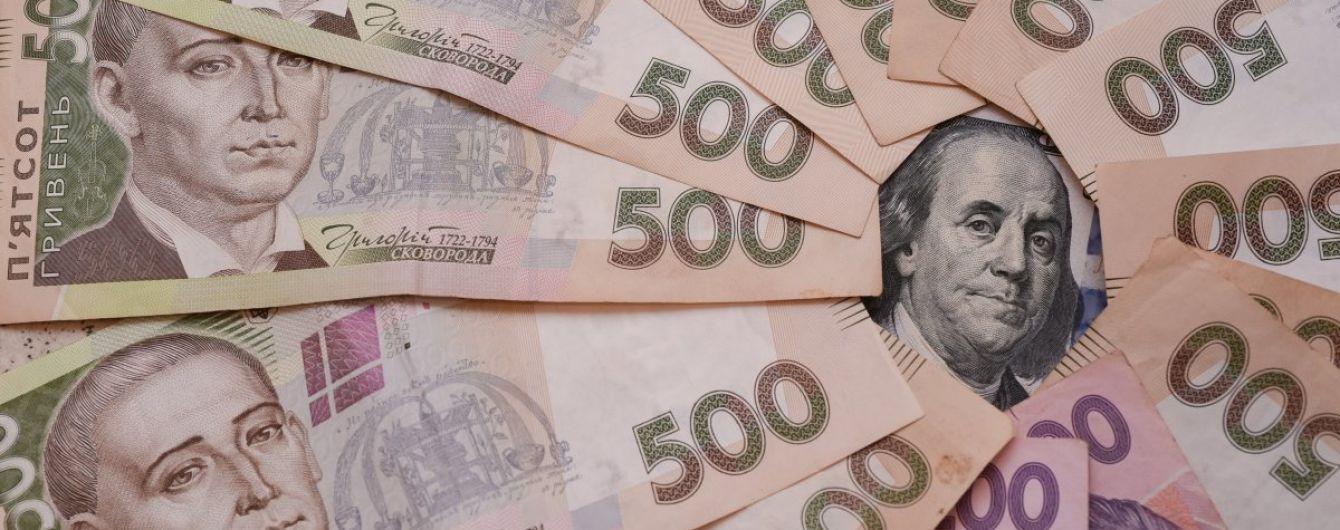 Як житиме Україна 2018 року. Оприлюднили оновлений законопроект про держбюджет