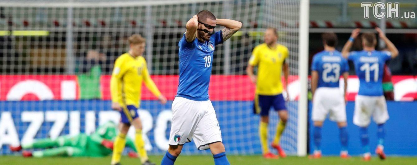 Сборная Италии не смогла обыграть Швецию и впервые за 60 лет не вышла на чемпионат мира