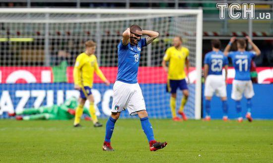Збірна Італії не змогла обіграти Швецію і вперше за 60 років не вийшла на чемпіонат світу