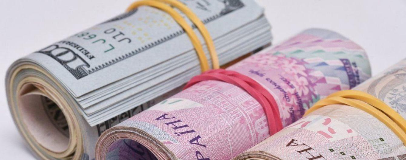 """В инвесторов есть """"свободные"""" 40 триллионов долларов, часть может получить Украина – Всемирный банк"""