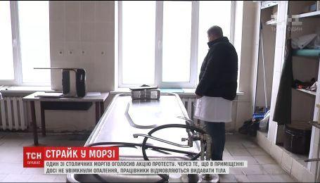 В Киеве морг прекратил вскрытия, протестуя против отсутствия отопления