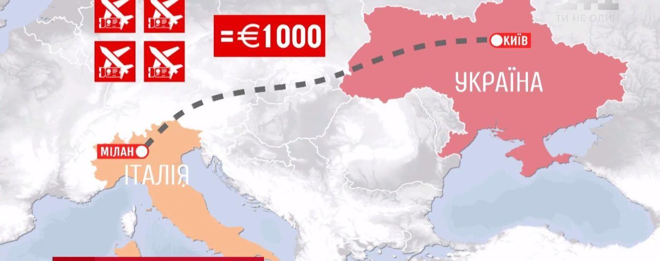 Чи дешевше їхати до Італії машиною, ніж летіти літаком. Експеримент ТСН