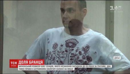 006 бранець.mp4Незаконно осужденный в РФ Сенцов провел две недели в ШИЗО на Ямале