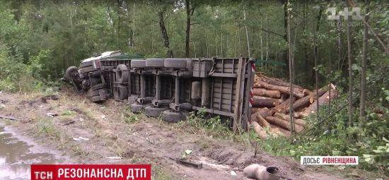 Водій лісовоза обурений підозрою в навмисному скоєнні смертельного ДТП з політологами