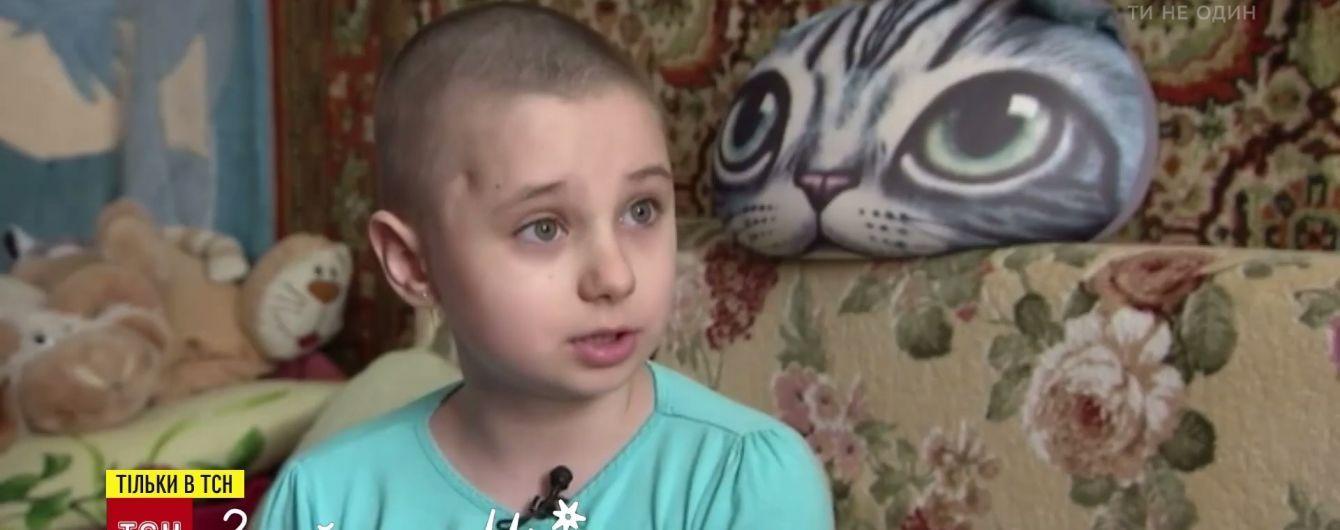 Большая мечта маленького ребенка: ТСН взялась свозить больную раком девочку в Париж