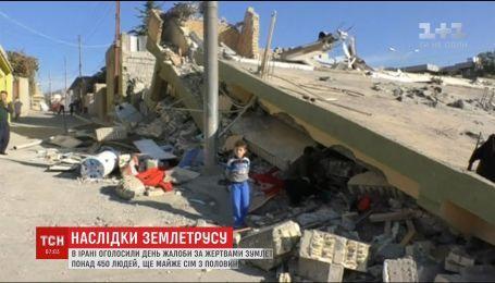 В Иране объявили день траура по жертвам разрушительного землетрясения