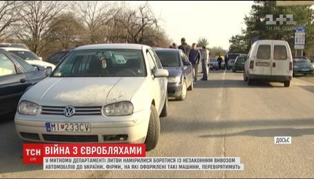 """Литва готова конфісковувати машини українців на """"євробляхах"""""""