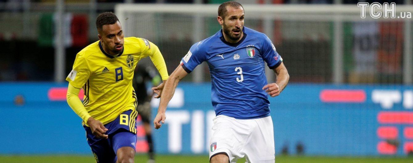 Еще трое футболистов сборной Италии завершили международную карьеру после невыхода на ЧМ-2018