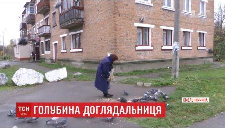 У Шепетівці на Хмельниччині 95-річна бабуся опікується усіма міськими голубами