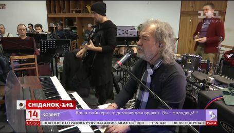 Народный артист Украины Тарас Петриненко готовится к большому концерту