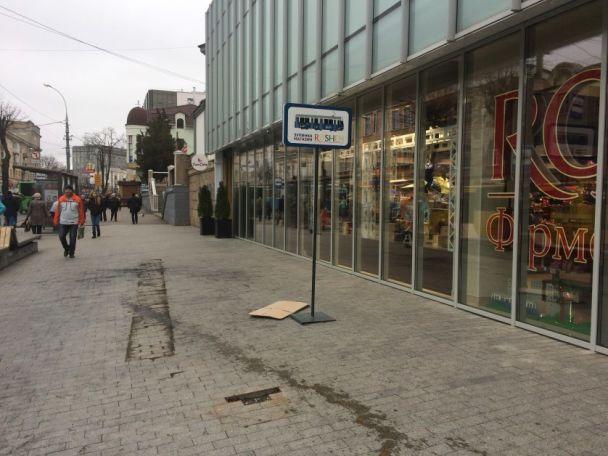"""""""У лігві звіра"""". Оголена Femenка спалила макет трамвая біля магазину Roshen у Вінниці"""