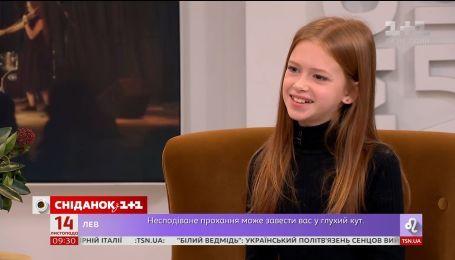 """Анастасия Багинская представила песню, с которой выступит на детском """"Евровидении"""""""