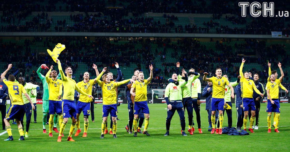Збірна Італії не змогла обіграти Швецію у стикових матчах ЧС-2018 і пропустить Мундіаль @ Reuters