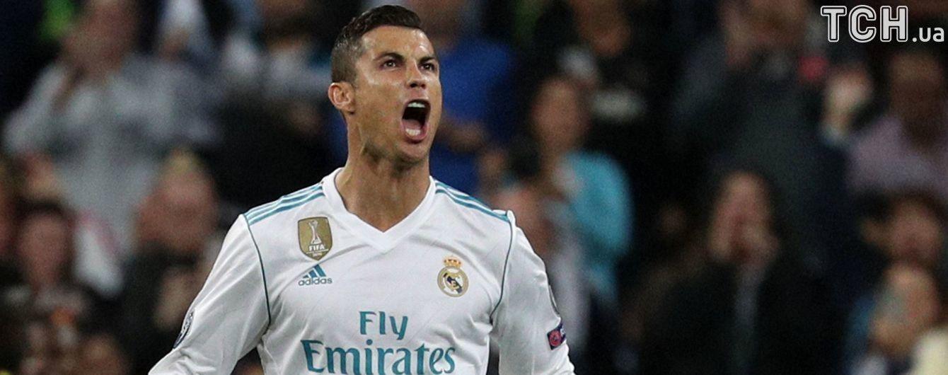 """Роналду вирішив піти з """"Реала"""" у кінці сезону – ЗМІ"""