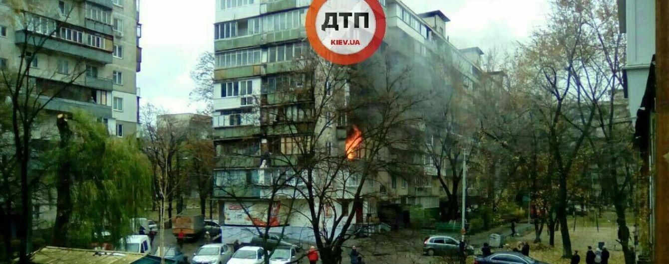 В одному з мікрорайонів столиці палає багатоповерхівка