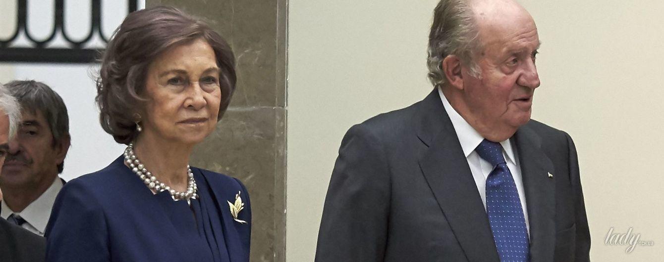 В элегантном костюме и блестящих лодочках: 79-летняя королева София сходила в музей