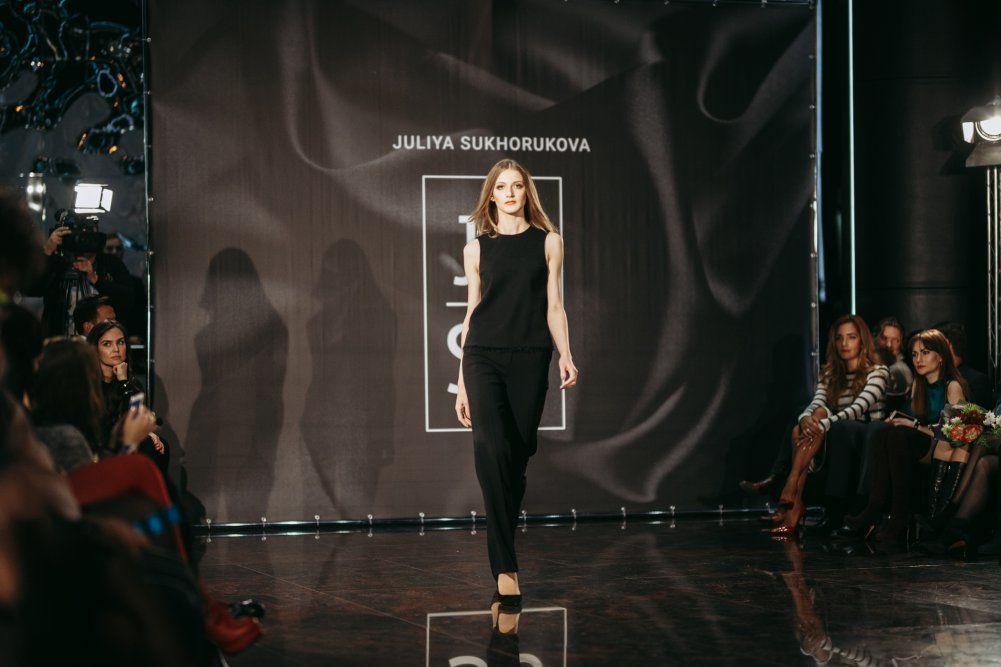 Коллекция Юлии Сухоруковой Inside your soul _1