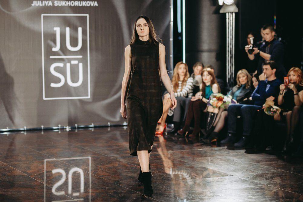 Коллекция Юлии Сухоруковой Inside your soul _4