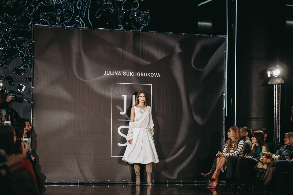 Коллекция Юлии Сухоруковой Inside your soul _2