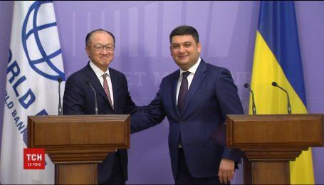 """Депутаты пытаются продать """"Укргазбанк"""" при содействии Всемирного банка"""
