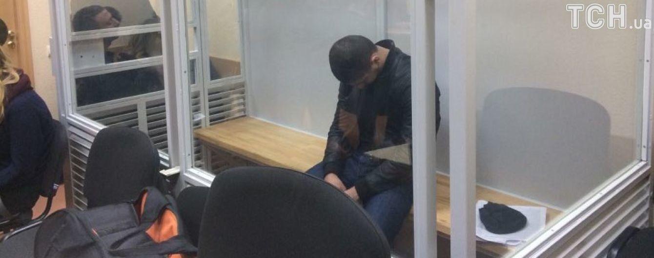 Одного из задержанных со взрывчаткой закарпатцев отправили в СИЗО с возможностью выйти под залог