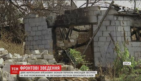 В зоне АТО боевики палят по жилым кварталам из артиллерии и гранатометов