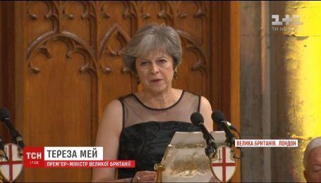 """""""Залізна леді"""" Великої Британії звинуватила Путіна у сіянні розбрату"""