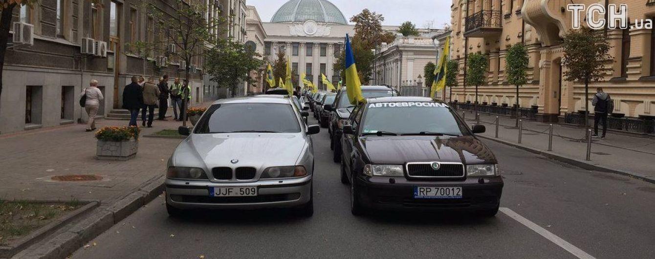 """Таможенники оштрафовали владельца """"евробляхи"""" на более 3 млн грн"""
