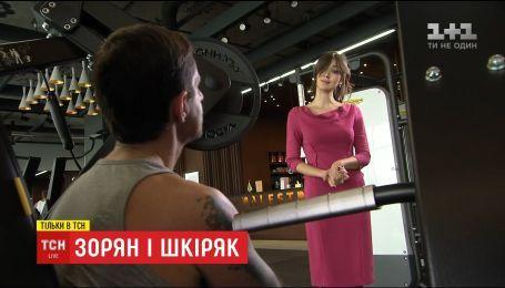 В спортзале Зорян Шкиряк откровенно рассказал про женщин, тело и деньги