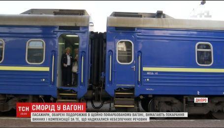 Пассажиры поезда Мариуполь-Киев еле пережили поездку из-за разительного запаха свежей краски