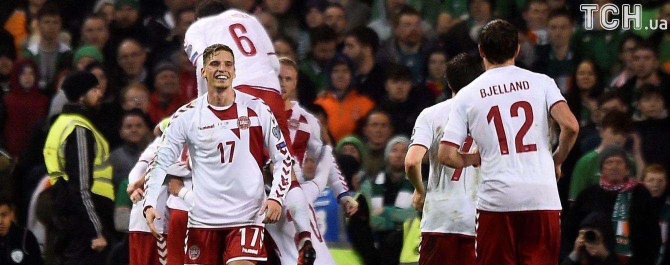 Дания разгромила Ирландию и последней от Европы вышла на ЧМ-2018