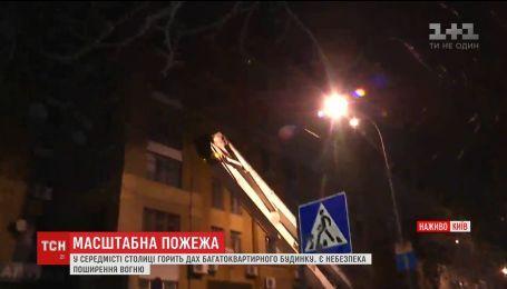 В центре Киева вспыхнул многоквартирный дом