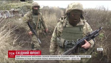 Фронтові зведення: двоє українських військових поранені на Сході