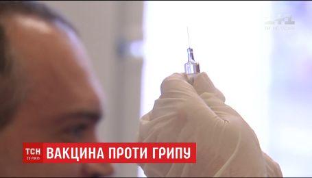 Пік захворюваності на грип прогнозують на кінець грудня, початок січня