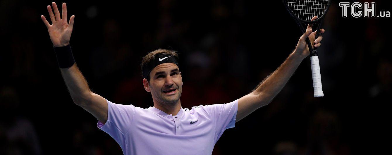 Федерер вышел в полуфинал Итогового турнира в Лондоне
