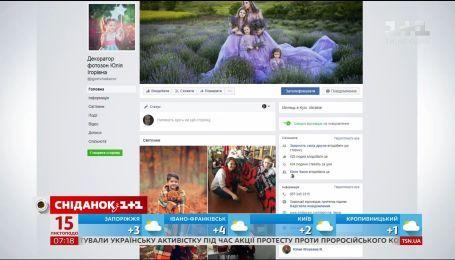 Бизнес-странички в социальных сетях становятся все популярнее