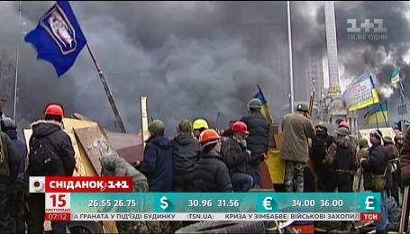 Верховная Рада приравняла льготы пострадавших Майдана к льготам участников боевых действий